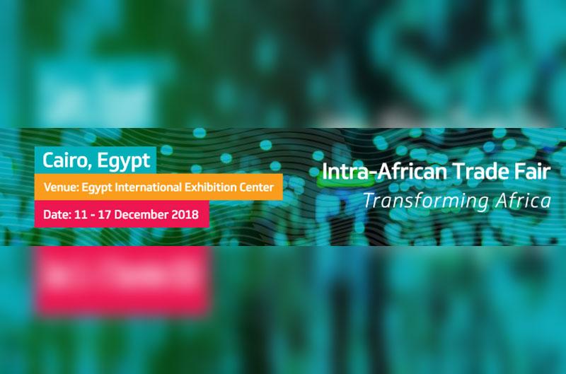 معرض التجارة البينية الأفريقية