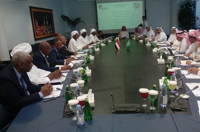مجلس الاعمال السوداني السعودي المشترك