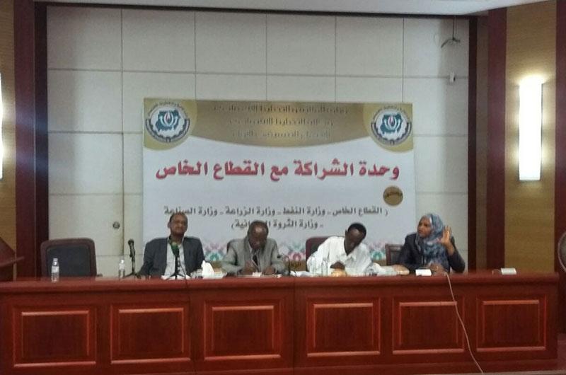 لجنة فنية مشتركة بين اصحاب العمل والمالي لمتابعة وتقييم مشروعات الشراكة
