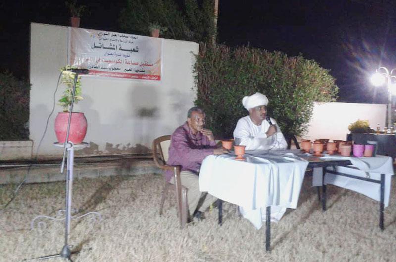 """شعبةالمشاتل تنظم ندوة""""مستقبل صناعة الكومبوست فى السودان"""""""