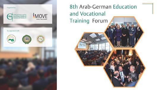 المنتدى العربي الألماني الثامن للتعليم والتدريب المهني