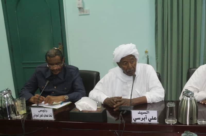 الامانة العامة للاتحاد العام لاصحاب العمل السوداني