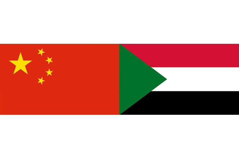 الدورة الثانية لملتقي رجال الاعمال السوداني الصيني