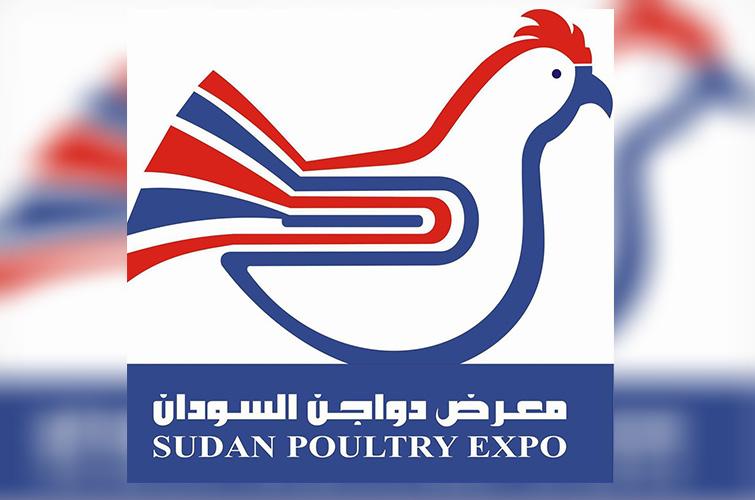 معرض دواجن السودان
